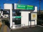 ゆうちょ銀行ATM(マルトニュータウン店)