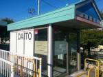 大東銀行ATM(マルトニュータウン店)