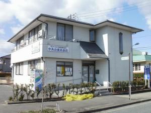 中央台鹿島薬局