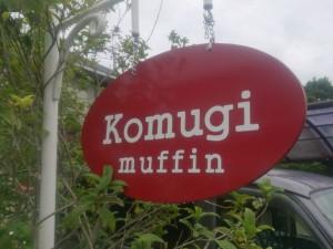 Komugi muffin(マフィン専門店)