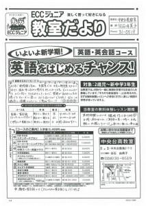 20170926161329-0001(加工)