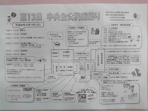 2 DSC_2527(加工)