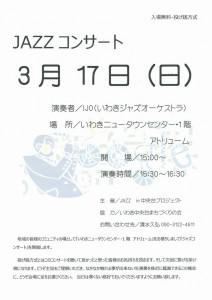 20190219150019-0001(加工)